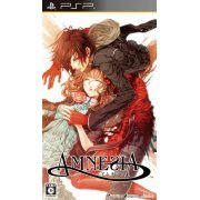 Amnesia (Japan)