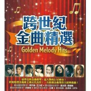 Golden Melody Hits [2CD] (Hong Kong)