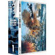 Konpeki No Kantai x Kyokujitsu No Kantai Blu-ray Box 1 (Japan)