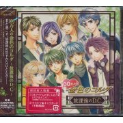 Drama & Message CD Kiniro No Corda (La Corda D'oro) (Japan)