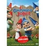 Gnomeo and Juliet (Hong Kong)