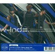 W-inds. 10th Anniversary Best Album - We Dance For Everyone [2CD+DVD Limited Edition] (Hong Kong)