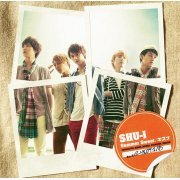 Summer Sweet / Kizuna [CD+DVD] (Japan)