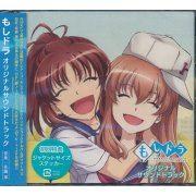 Moshidora Original Soundtrack (Japan)