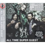 All Time Super Guest [CD+DVD Limited Edition] (Japan)