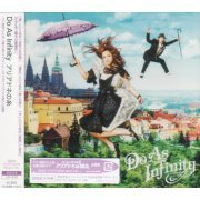 Ariadne No Ito [CD+DVD] (Japan)
