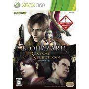 Biohazard: Revival Selection (Japan)