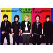 The Kiddie Happy Spring Tour 2011 Kidd's Now Tour Final Akasaka Blitz [Limited Edition] (Japan)