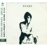 Start [CD+DVD] (Hong Kong)