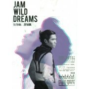 Jam Wild Dreams [2CD] (Hong Kong)