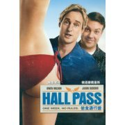 Hall Pass (Hong Kong)