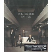 Run For You (Japan)