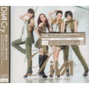 Cry [CD+DVD Jacket Type A] (Japan)