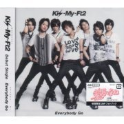 Everybody Go [Jacket C] (Japan)