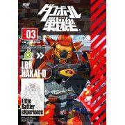 The Little Battlers / Danball Senki Vol.3 (Japan)