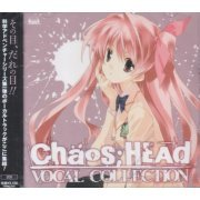 Chaos;Head Vocal Collection (Japan)