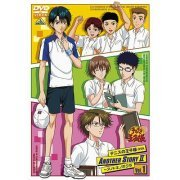 The Prince Of Tennis OVA Another Story II - Anotoki No Bokura Vol.1 (Japan)