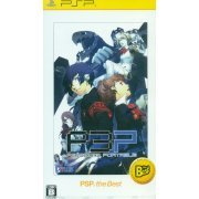 Persona 3 Portable (PSP the Best) (Japan)