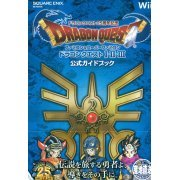 Dragon Quest Collection Formal Guide Book (Japan)
