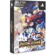 Phantom Kingdom Portable [Limited Edition] (Japan)