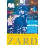 Zard What A Beautiful Memory - Forever You (Japan)