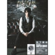 Super Drive [CD+Photo Book Limited Edition] (Japan)