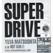 Super Drive [CD+DVD Limited Edition Type A] (Japan)