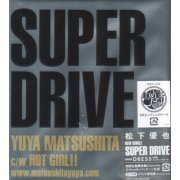 Super Drive [CD+DVD Limited Edition Type C] (Japan)
