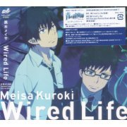 Wired Life [Limited Pressing] (Japan)