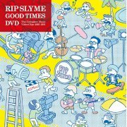 Good Times DVD - The Complete Music Video Clips 2001-2011 [Limited Edition] (Japan)
