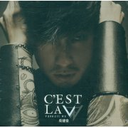 "C'est La ""V"" [Limited Edition] (Hong Kong)"