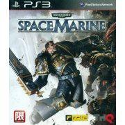 Warhammer 40,000: Space Marine (Asia)