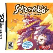 Solatorobo: Red the Hunter (US)