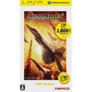 Ace Combat X2: Joint Assault (PSP the Best) (Japan)