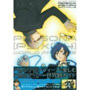 Persona P3 x P4 World Analyze (Japan)