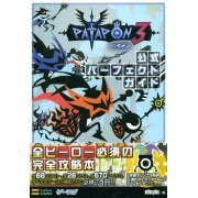 Patapon 3 Official Perfect Guide (Japan)