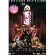 3D Sex and Zen: Extreme Ecstasy [2D Version] dts-es (Hong Kong)