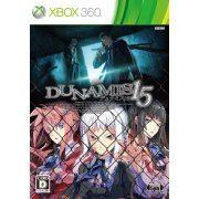 Dunamis 15 (Japan)