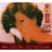 Tsai Chin Old Songs: 26th Anniversary Edition [AMCD Limited Edition] (Hong Kong)