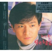 Restriction Area of Love [AMCD Limited Edition] (Hong Kong)