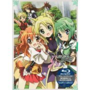Dog Days 3 [Blu-ray+CD Limited Edition] (Japan)