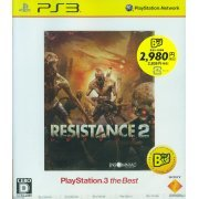Resistance 2 (PlayStation3 the Best) (Japan)