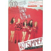 Hot Summer [1st Album Hong Kong Version B] (Hong Kong)
