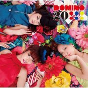20 [CD+DVD Limited Edition] (Japan)