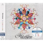 Personal Color [CD+DVD Limited Edition] (Japan)