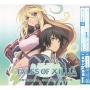 Tales of Xillia Original Soundtrack [Limited Edition] (Japan)