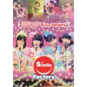 S/mileage 2011 Limited Live - S/mile Factory (Japan)