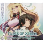 Tales Of Xillia Original Soundtrack (Japan)