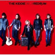 Utsukushiki Redrum [CD+DVD Limited Edition Type A] (Japan)