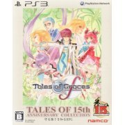 Tales of Graces F (Tales of 15th Anniversary Collection) (Japan)
